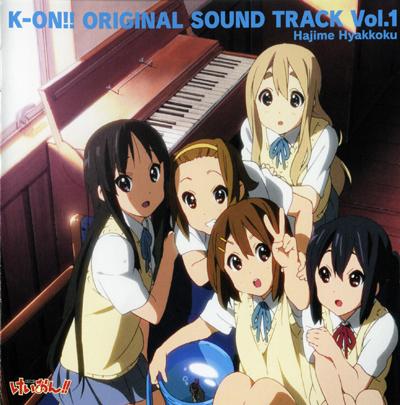 ~K-ON~ Soundtracks de la Segunda Temporada Booklet%2001456