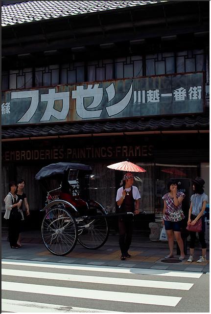 kawagoe_090812_05.jpg