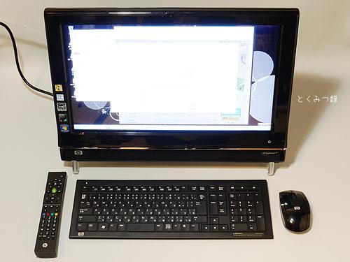 HP TouchSmart 300PC画像 <表示されないときはブラウザで更新または再読み込みしてください