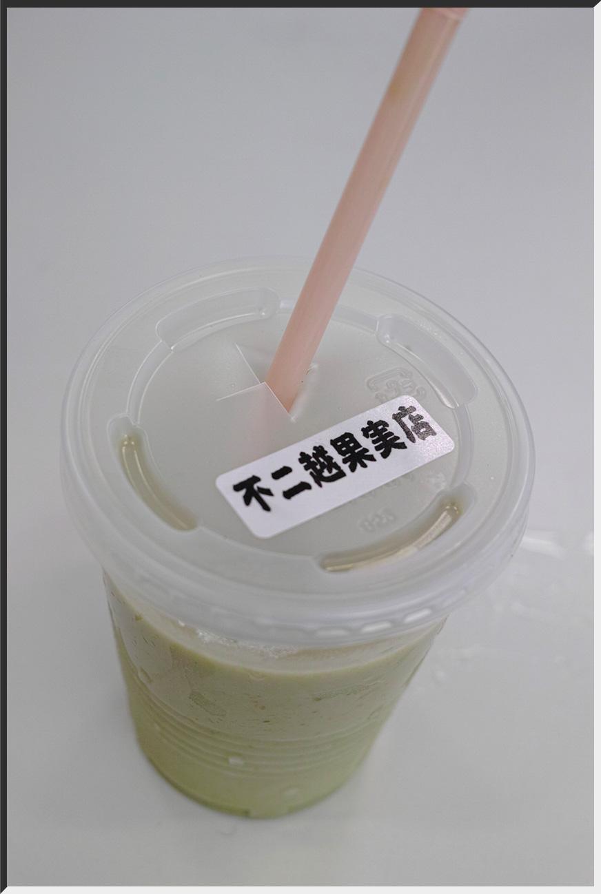 rokuhara_120822_02.jpg