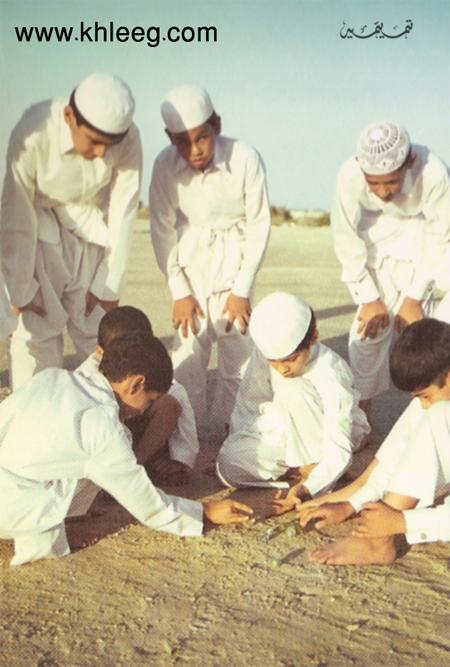 التيله لعبه من التراث الخليجي الحلقة الاولى 8