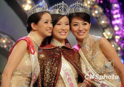 """2009""""香港小姐""""出炉 刘倩婷荣登港姐"""