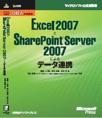 ExcelBook