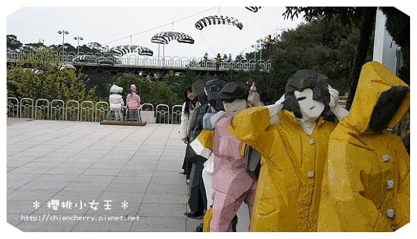 [金山]泡在。朱銘美術館 - 櫻桃小女王 - 痞客邦PIXNET