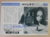 三番街スペシャルセレクションズ-011a