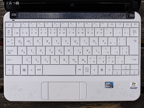HP Mini 110 by Studio Tord Boontjeキーボード画像 <表示されないときはブラウザで更新または再読み込みしてください