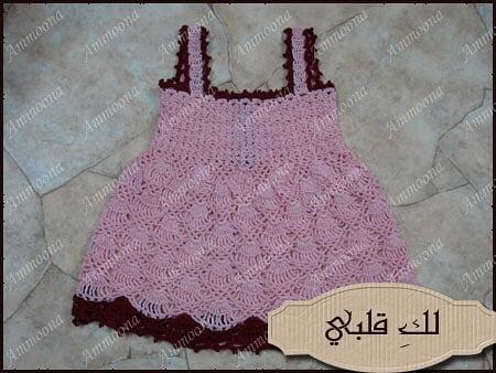 شرح فستان طفلة 1.jpg