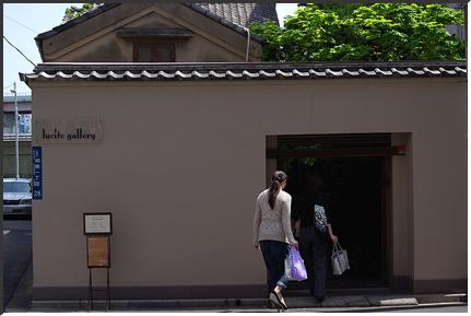 yanagibashi_090419.jpg